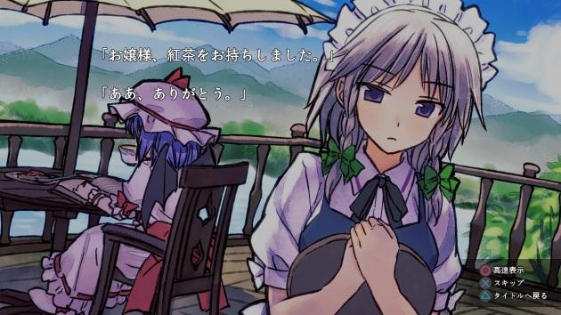touhou-genso-rondo-screenshot-visual