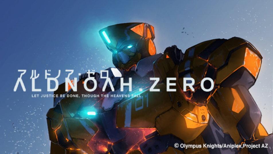 Aldnoah Zero & Your lie in April Added to Netflix UK | AnimeBlurayUK