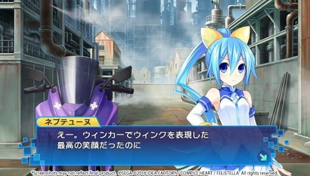 superdimension_neptune_sega_hardgirls_jap_screenshotvita (2)