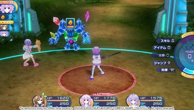 superdimension_neptune_sega_hardgirls_jap_screenshotvita