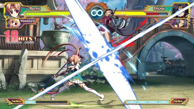 Koihime-Enbu-PC-Screenshot1