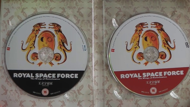 royal-space-force-bluray-unboxing-discs