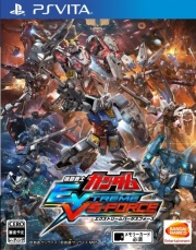 gundam-vs-force-cover