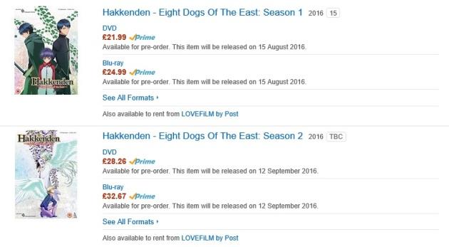 hakkenden-anime-dvd-bluray-release-date-change
