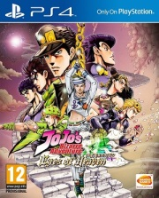 jojo-bizarre-adventure-eye-of-heven-ps4-box