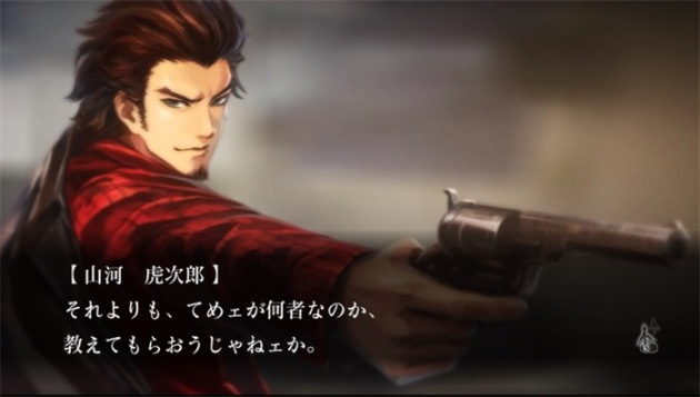 Tokyo Twilight Ghost Hunters Daybreak Screenshot Japanese