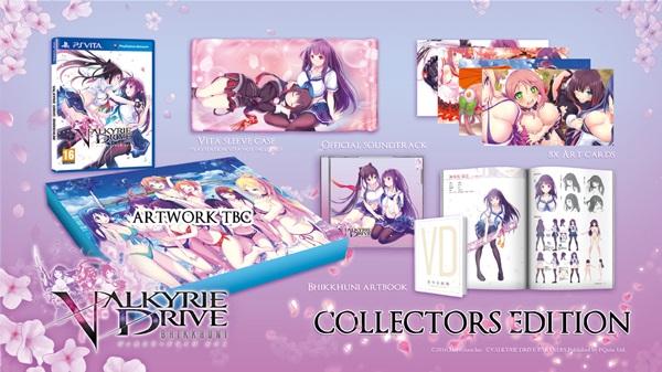 Valkyrie Drive Collectors promo