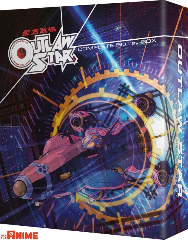 outlaw-star-bluray-collectors-edition-box