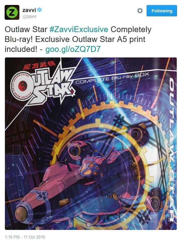 outlaw-star-collectors-bluray-artpint-advert