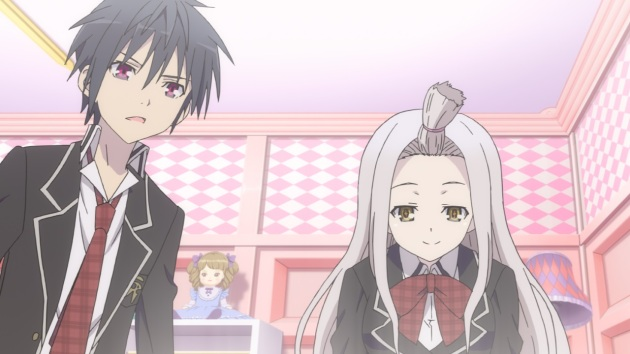 trinity-seven-screenshot1