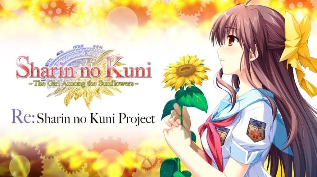 sharin-no-kuni-the-girl-among-the-sunflowers