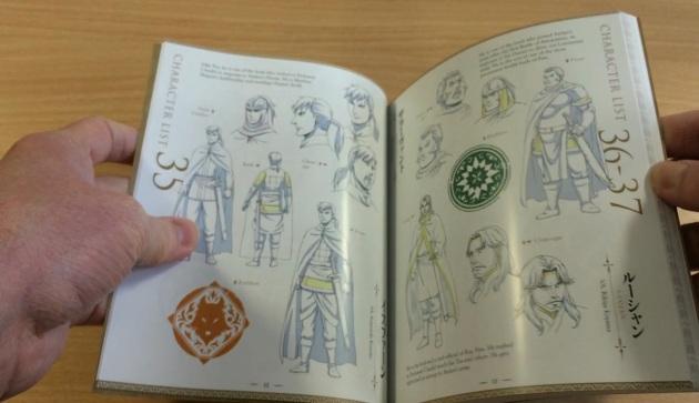 arslan-series1-part2-unboxing-book