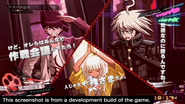 danganronpa-v3-screenshot-announcement