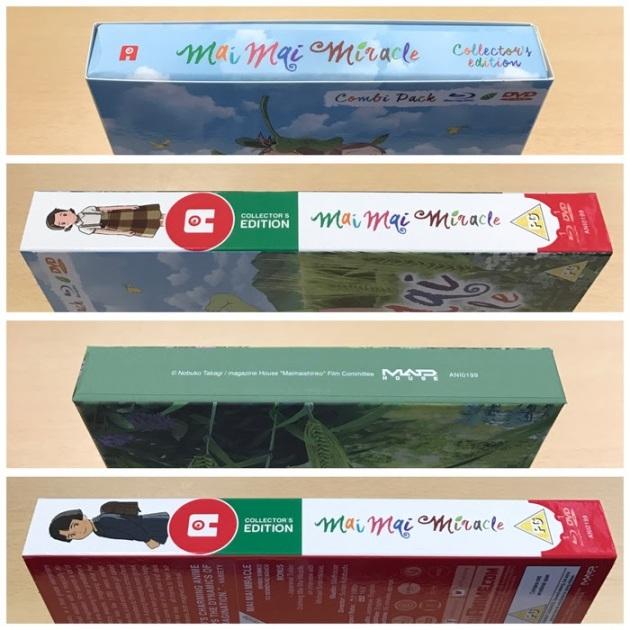 mai-mai-miracle-collectors-edition-bluray-uk-set-1
