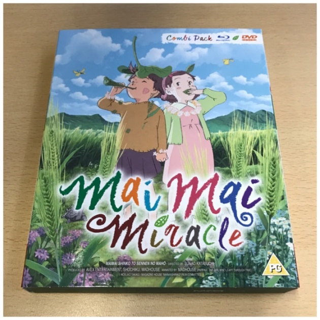 mai-mai-miracle-collectors-edition-blurayuk-front