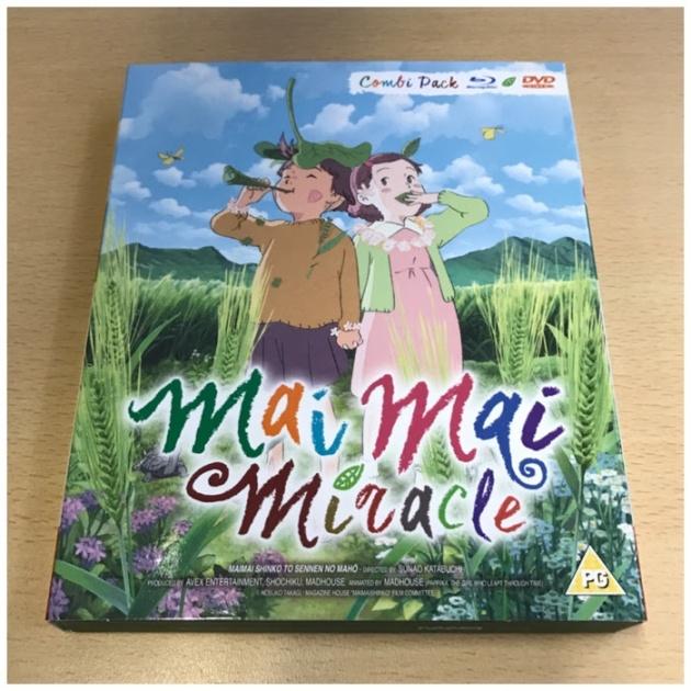 mai-mai-miracle-collectors-edition-blurayuk-front