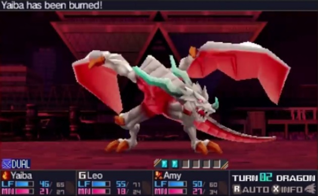 7th-dragon-iii-code-vfd-screenshot2