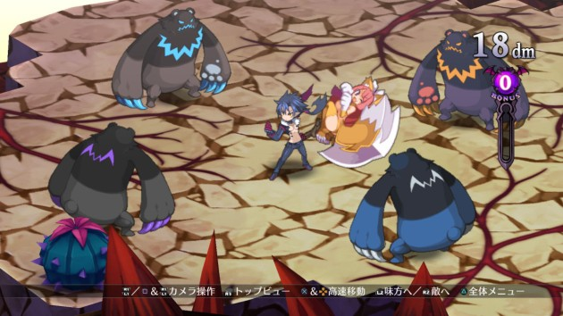 disgaea-5-screenshot-01