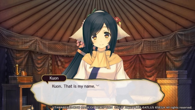utawarerumono-screenshot