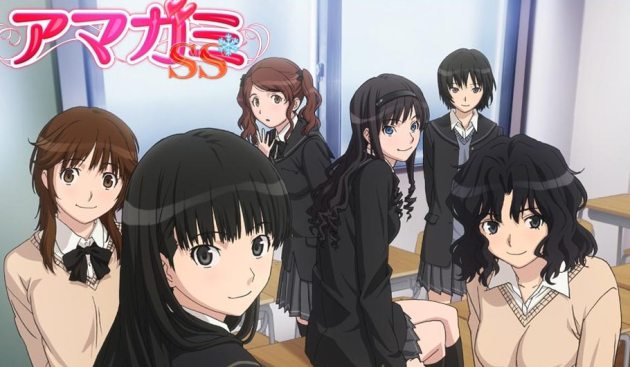 amagamiss-banner