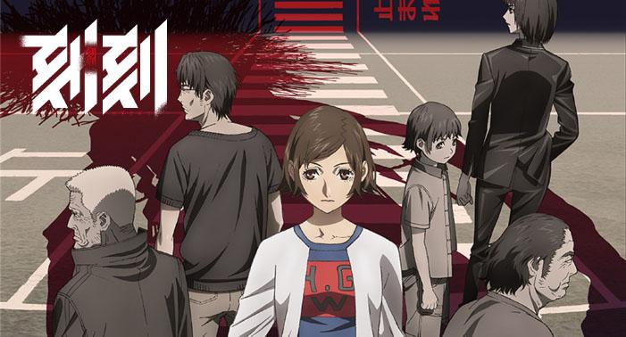 Kokkoku The Red Turtle Now Streaming On Amazon Prime Uk Animeblurayuk