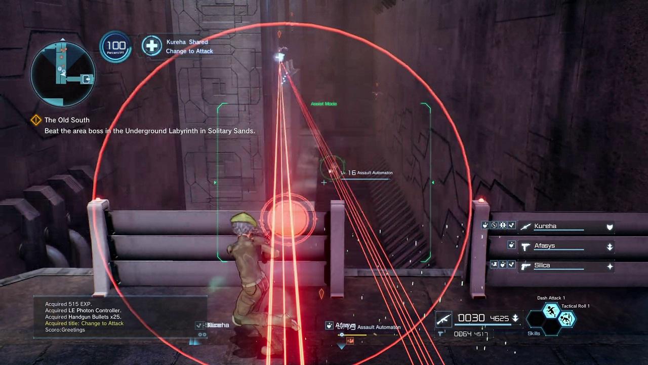 sword art online fatal bullet how to use sword